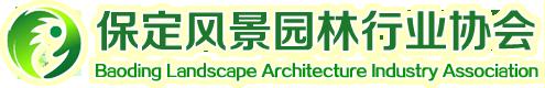 阜平县职业技术教育中心新校区建设项目—景观工程(一期) - 优质工程 -